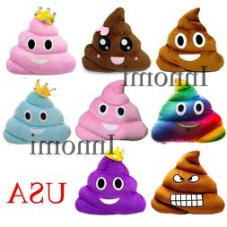13 Inch Poop Poo Family Emoji Emoticon Pillow Stuffed High Q