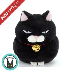 Authentic Japan Amuse Hige Manjyu Black Bean Cat Anko Bell P