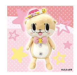 Chiitan BIG Plush FURYU Doll Stuffed toy 40cm small-clawed o