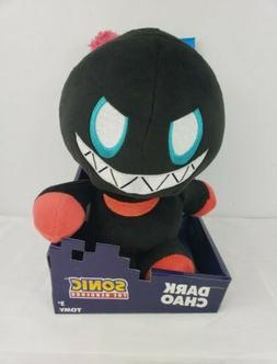 "Dark Chao Large 12"" Plush - Sonic the Hedgehog Series"