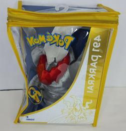 "Darkrai 20th Anniversary Pokemon Limited Edition 8"" Plush |B"