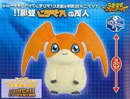 Banpresto Digimon Adventure Patamon Big Plush 10inch Digital