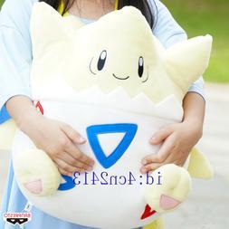 Giant Pokemon Togepi Plush Doll Toy BANPRESTO Trainer Rare 2