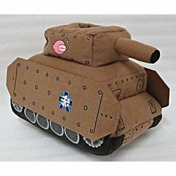 Girls und Panzer Tank BIG Plush Doll Stuffed Toy FURYU w/ Tr