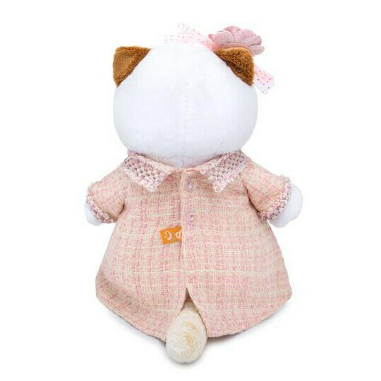 "9.4"" For Stuffed White Toy"