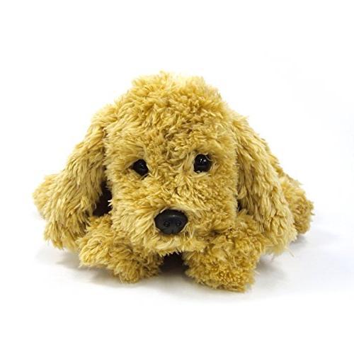 GUND Dog