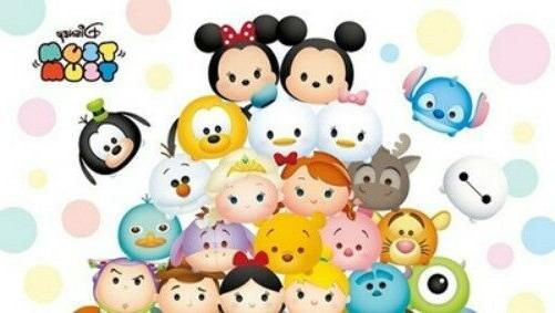 Tsum Tsum Party Favors & Toys