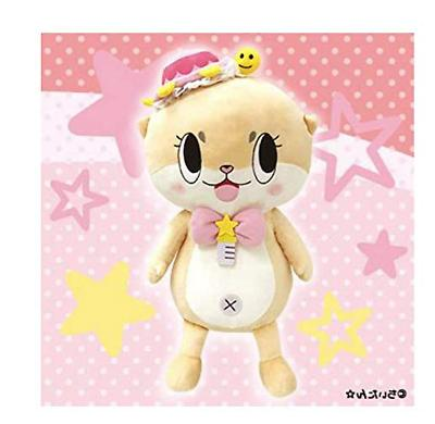 chiitan big plush doll stuffed toy 40cm