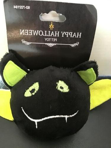Halloween lime accents Squeaker