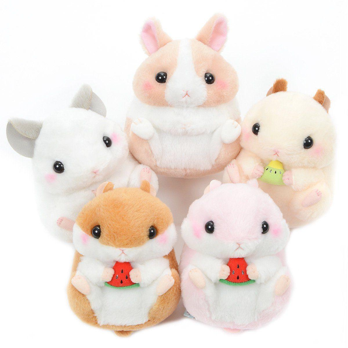 Hamster Plush Cute Stuffed Animal Size Amuse