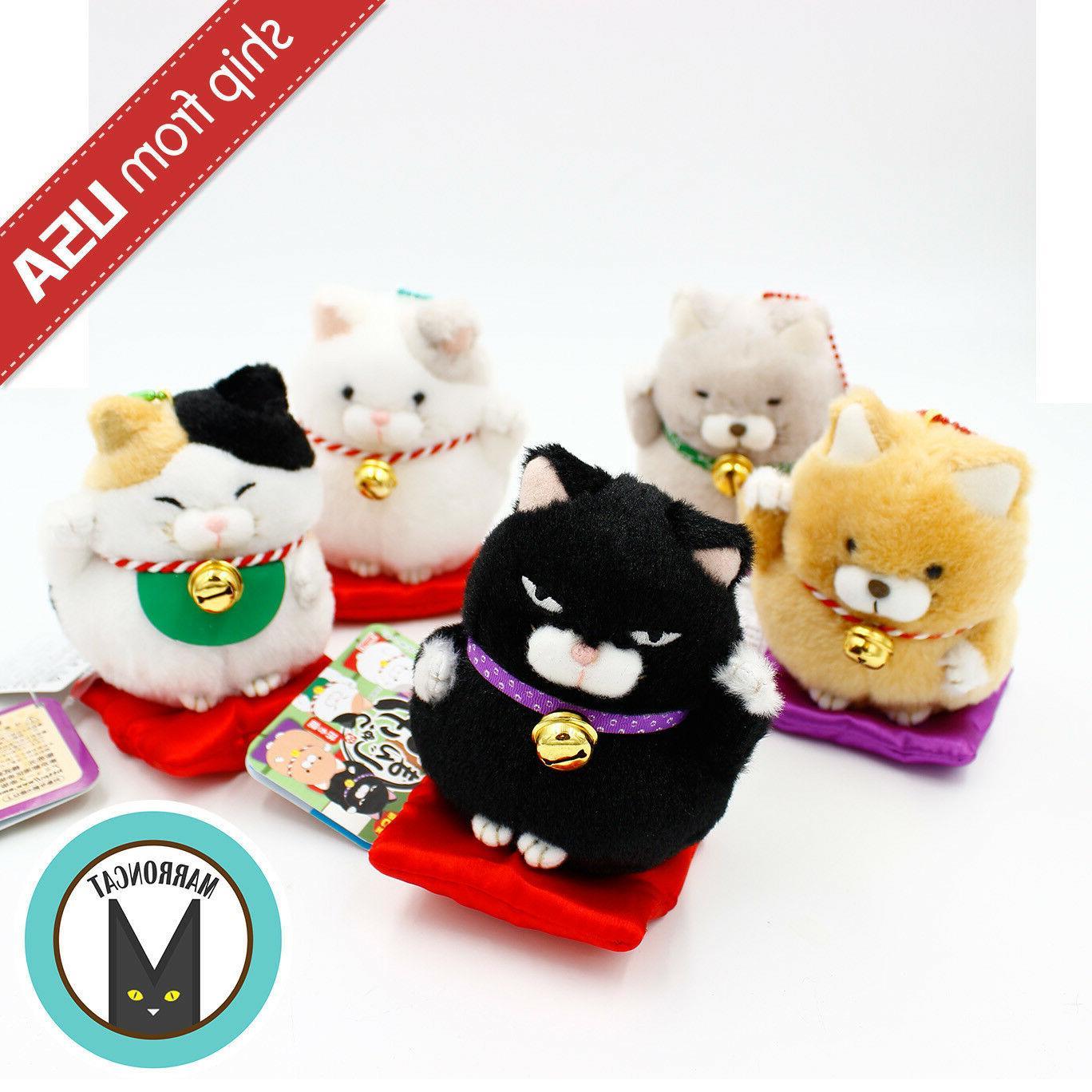 Amuse Hige Manjyu Maneki Neko Lucky Cat Plush Doll Ball Chai