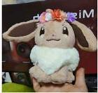 Japan Pokemon Center Easter 2018 Eevee plush toy With Flower