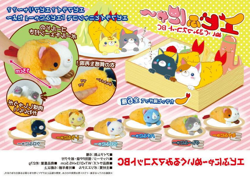 japan toy cat neko fried shrimp tail