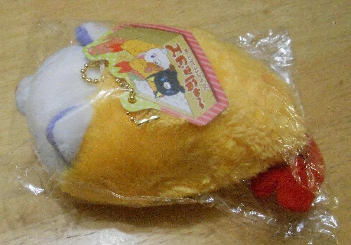 Japan Fried Shrimp Tempura Plush Keychain Kawaii