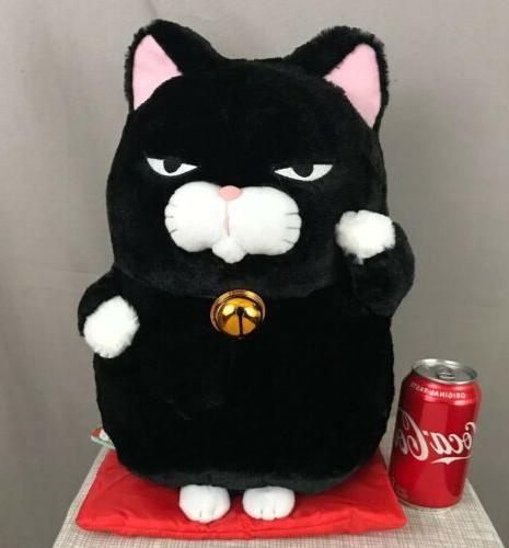 """Amuse Toy Cat Plush Cat 14"""""""