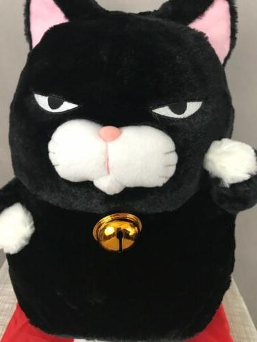 Amuse Cat Plush Cat