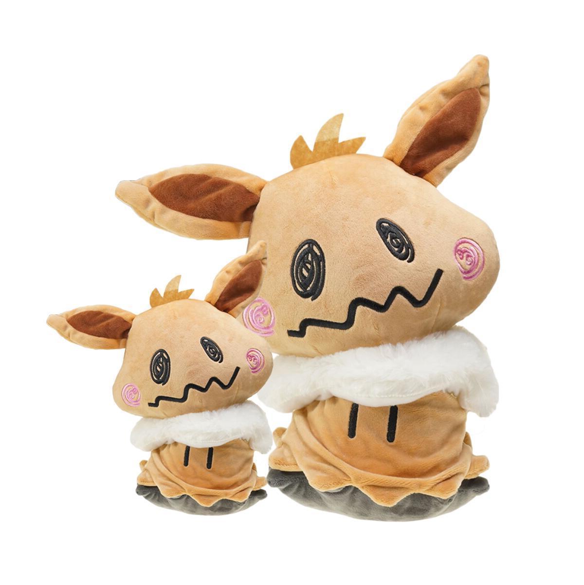 Pokemon Flareon Eevee Doll Toy Gift