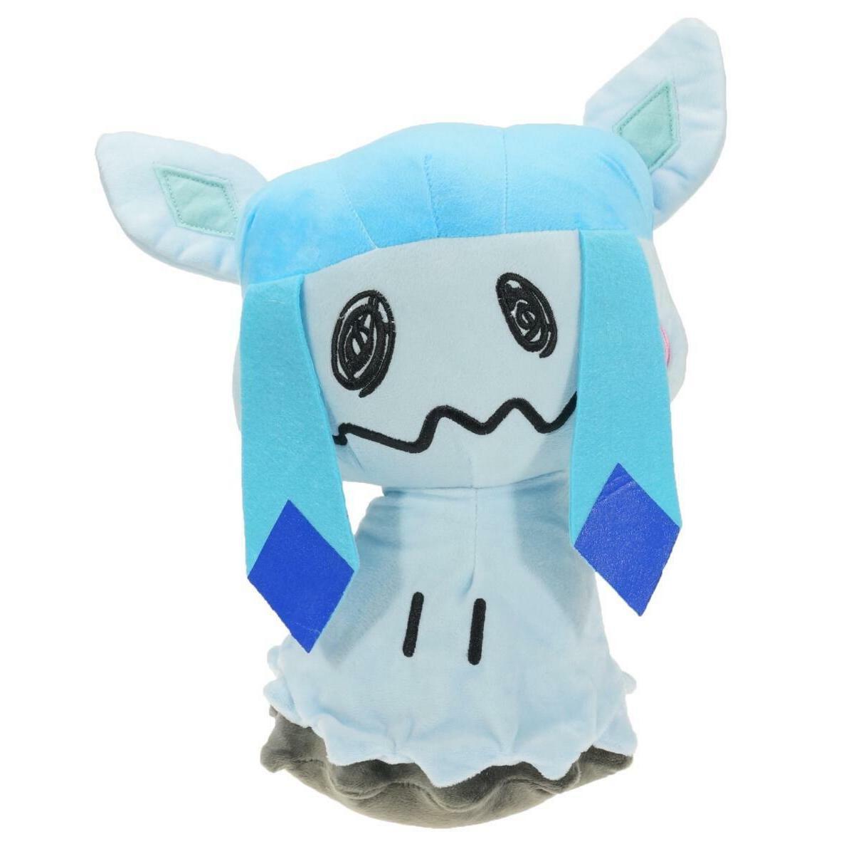Pokemon Center Flareon Eevee Gift
