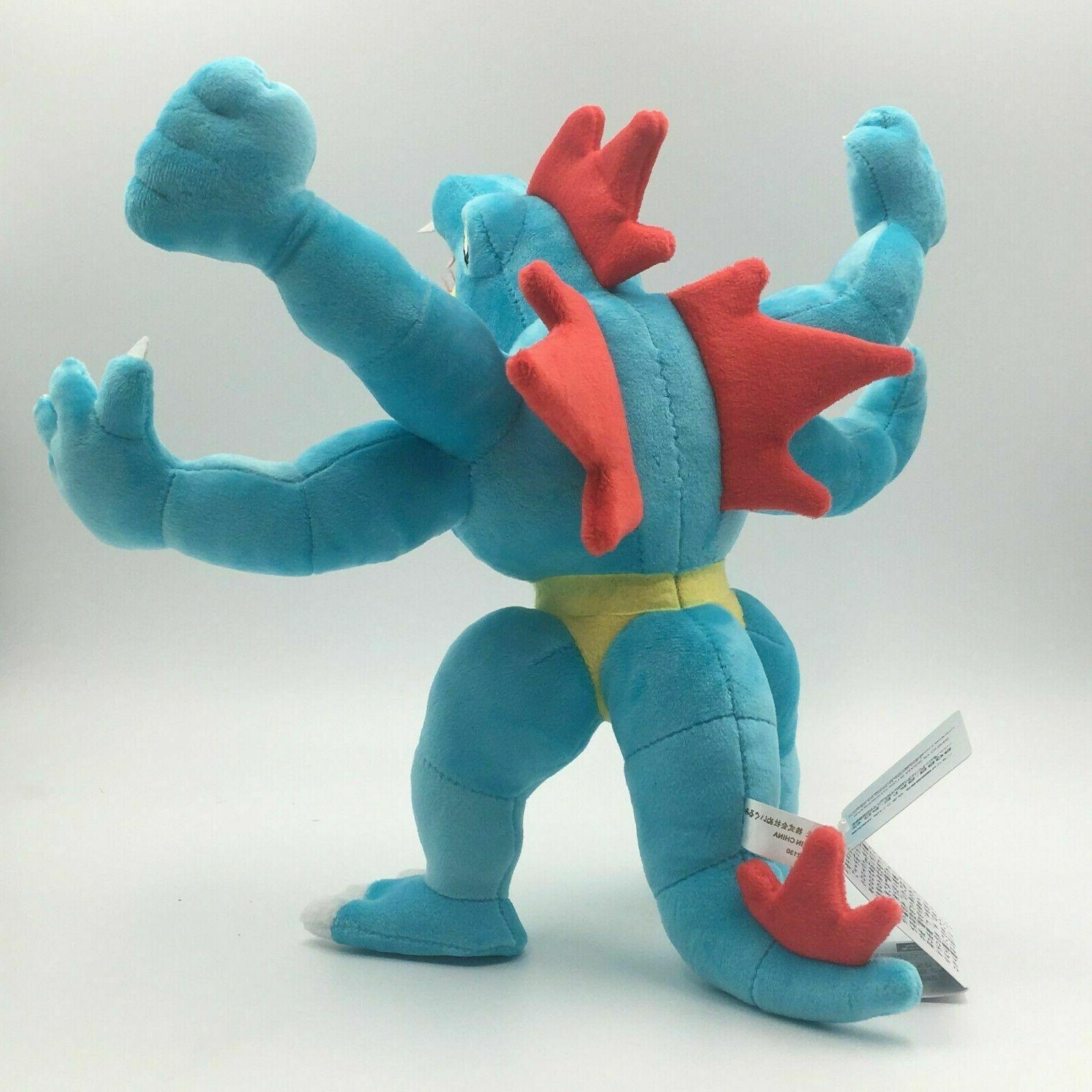 Pokemon Machamp Doll Collection Gift