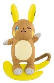 "Pokemon Sun & Moon Alolan Raichu 5"" Mini Plush Toy"