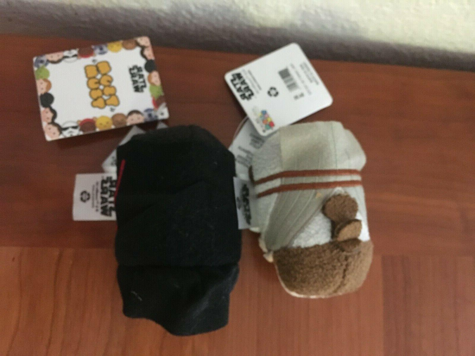 "Disney Star Wars Tsum Tsum Plush 3.5"" Rey"