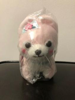 LAST ONE - Amuse Mameshiba San Kyodai Funwari Yume no Kuni 2