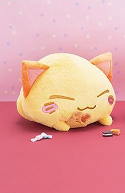 FuRyu Nemuneko Cute and Fluffy Cat Plush 13'' with Mouse Bis