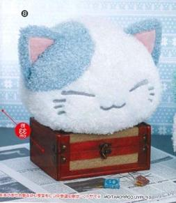 Furyu Nemuneko DX Plush Winter Color Fluffy Version - White
