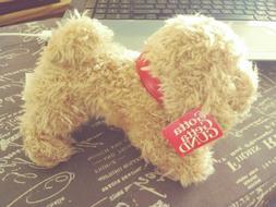 NWT Gund BARKY The Brown Dog Stuffed Plush Toy #5032