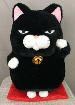 Amuse Plush Toy KUROMAME Cat Plush Good Fortune Cat Black 14