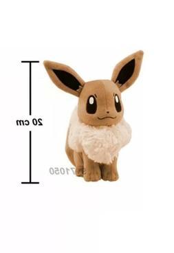 Pokemon Center 7 inch Alola Vulpix Plush Doll Stuffed Toy Co