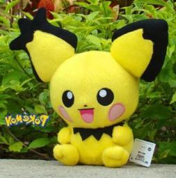 "Pokémon Pichu Plush Stuffed Animal Toy 8"" US Seller"