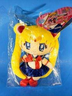 "Sailor Moon Plush rare Japanese toy 7"" brand new 25th Annive"