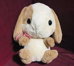 Amuse USA Loppy Shiloppy Bunny Rabbit Plush Toy Animal